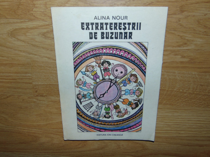 EXTRATERESTRII DE BUZUNAR -ALINA NOUR ANUL 1987