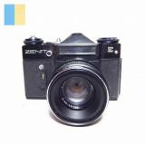 Zenit E cu obiectiv Helios-44-2 58mm f/2 montura M42 in etui piele original