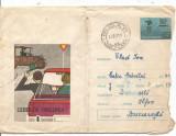 plic intreg postal-(cod 691/69)-Cedeaza trecerea