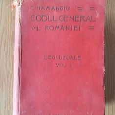 HAMANGIU- CODUL GENERAL AL ROMANIEI, VOL I, editie veche- coperta uzata