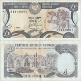1993 ( 1 III ) , 1 pound ( P-53c.1 ) - Cipru