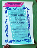 Afis vechi de cinematograf, afis de colectie perioada comunista 1977