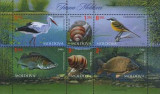 MOLDOVA 2014, Fauna, serie neuzată, MNH, Nestampilat