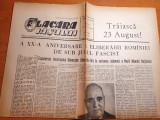 flacara iasului 23 august 1964-a 20-a aniversare a eliberarii romaniei