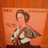 -Y- SOFIA VICOVEANCA - GREU II DORUL CAND II DOR, VINIL