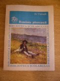 myh 421 - ROMANIA PITOREASCA - ALEXANDRU VLAHUTA - EDITATA IN 1985