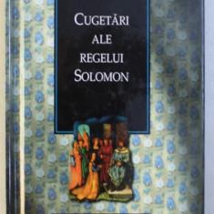 CUGETARI ALE REGELUI SOLOMON , 2004