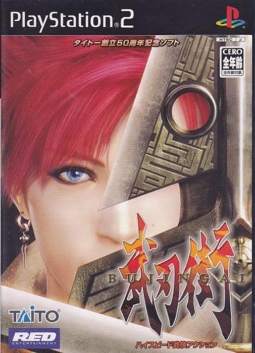 Joc PS2 Bujingai