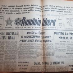 romania libera 5 martie 1975-articol galati,judetul salaj si judetul dolj