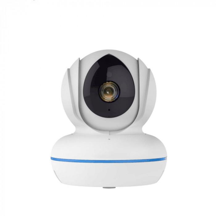 Aproape nou: Camera supraveghere video PNI IP934W 4MP cu IP P2P PTZ wireless, slot