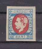 1872 - Carol cu barba - 50 bani  - necirculat - T7 din blocul report