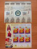 Cumpara ieftin Lot Colite stampilate Romania 2009