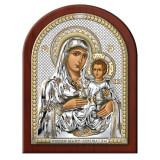 Icoana Argintata Maica Domnului de la Ierusalim Auriu 12x16cm COD: 2156