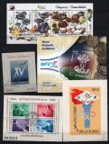 ROMANIA - CIUPERCI, ANIVERSARI, SPORT, EFIRO. COLITE STAMPILATE, P14, Stampilat