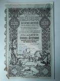 2500 Lei 1920 Banca Romaneasca actiuni vechi / Romania 41075