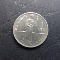 ROMANIA 1 LEU - 1914 (Argint)  (6)