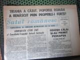 nr 1 an 1 26 decembrie an 1989 satul romanesc h 26