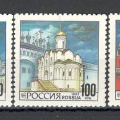 Rusia.1993 Arhitectura din Kremlin  SR.40