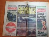 Evenimentul zilei 12 octombrie 1998-romania portugalia (1-0)