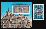 Romania 1987 - BANCNOTE si MONEZI - MNH