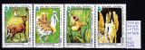 1995 Anul European al conservarii naturii LP 1381 MNH, Sport, Nestampilat