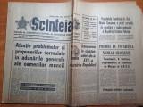 Scanteia 7 septembrie 1972-jocurile olimpice