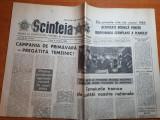scanteia 6 ianuarie 1984-125 ani de la formarea statului national roman