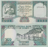 Yemen 200 Rials 1996 UNC