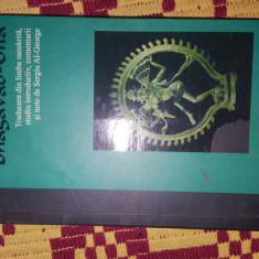 bhagavad-gita an2011/233pagini