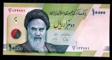 Iran 10000 10.000 Rials 2019 UNC necirculata **