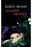 Amantul japonez, Humanitas Fiction