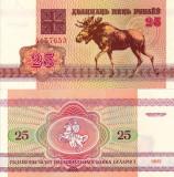 BELARUS 25 ruble 1992 - serie fara litere UNC!!!