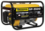 GENERATOR BENZINA - 2800W - GOSPODARUL PROFESIONIST GP-3500