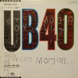 "Cumpara ieftin Vinil ""Japan Press"" UB40 – Geffery Morgan... (EX)"