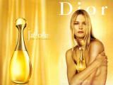 Dior J'adore EDP 30ml pentru Femei