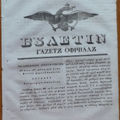 Ziarul Buletin , gazeta oficiala a Principatului Valahiei , nr. 61 , 1839