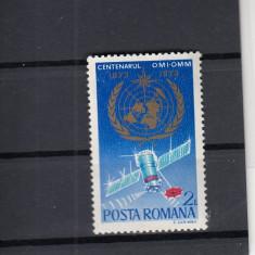 ROMANIA 1973  LP 825   CENTENARUL  O.M.I.       MNH