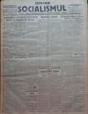 Ziarul Socialismul , Organul Partidului Socialist , nr. 31 / 1920
