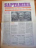saptamana 26 octombrie 1984-cronica filmului romanesc singur de cart