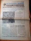 Ziarul romania mare 1 martie 1996-numar tiparit cu ocazia zilei 1 martie