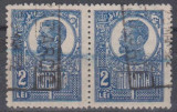 Romania, 1919, Uzuale Ferdinand (bust mare), straif de 2, stampilate (R1)