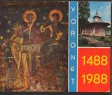 CPI B12576 CARTE POSTALA - MANASTIRII VORONET, MOZAIC