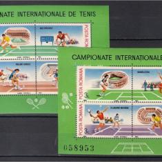 1988 - Campionatele Internationale de tenis, blocuri neuzate