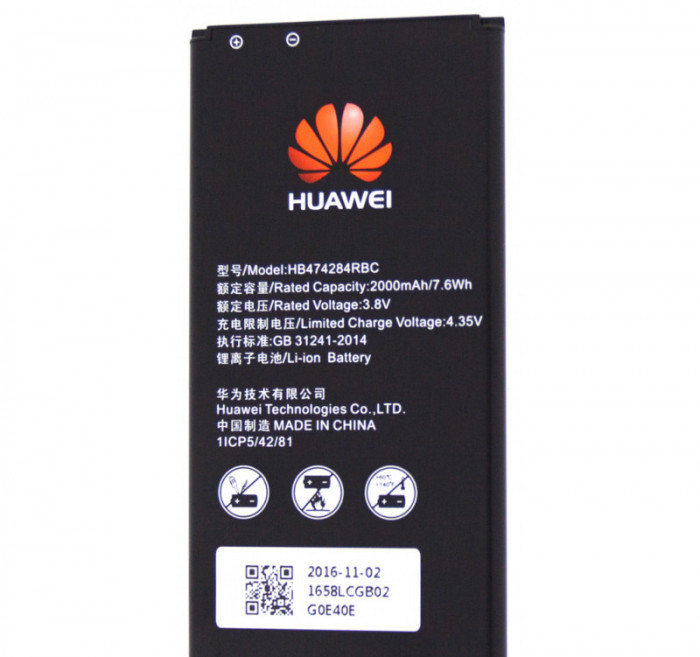 Acumulator Huawei Ascend Y550, Y5, Y625, Y635, HB474284RBC