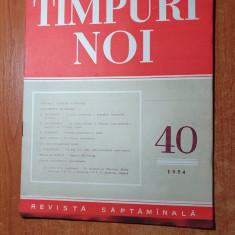 revista timputi noi 2 octombrie 1954