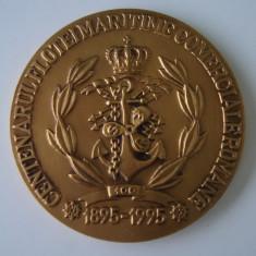 Medalia Centenarul Flotei Martime Comerciale Romane 1895-1995