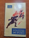 Mihail sadoveanu - povestiri din razboi - din anul 1961