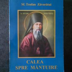 TEOFAN ZAVORATUL - CALEA SPRE MANTUIRE (1999)