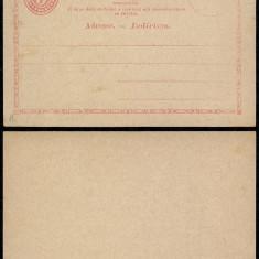 Switzerland - Postal History Rare Old Postal stationery UNUSED DB.114