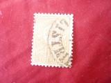 Timbru 15 stotinki Bulgaria 1889 , stampilat